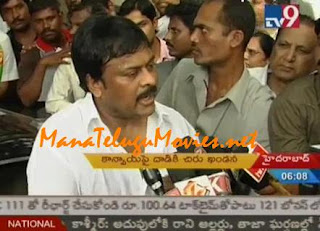 Chiru condemns TRS Attacks on Chandrababu
