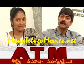 Jagapathi Babu in ATM on Gayam-2