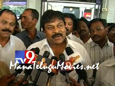Chiru condemns T- agitation against Komaram Puli