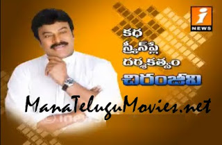 Story,Screenplay,Direction :Chiranjeevi