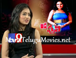 Aada Puli – Chit Chat with Nikisha Patel