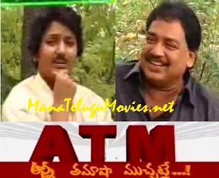 Director Vamsi on Saradaga Kasepu in ATM