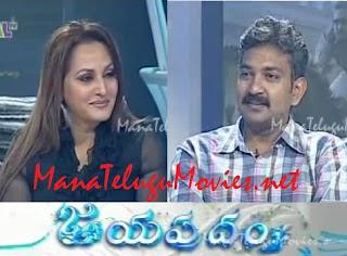 SS Rajamouli in Jayapradha Talk Show