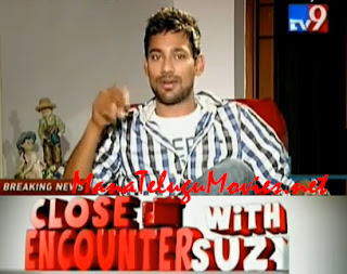 Varun Sandesh in Close Encounters