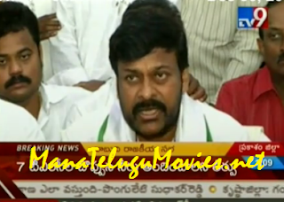 Chiru Slams KCR on his Comments