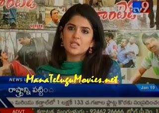 Heroine Deeksha Seth speaks on Wanted Movie