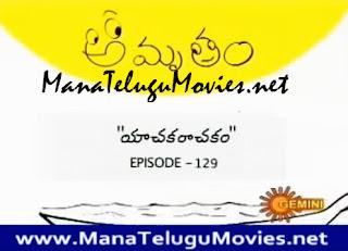 Yaachaka Raachakam : Amrutham Comedy Serial