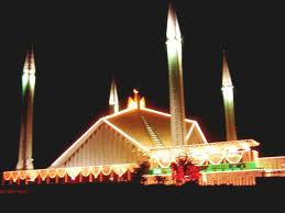 Masjid Faisal di Islamabad, Pakistan