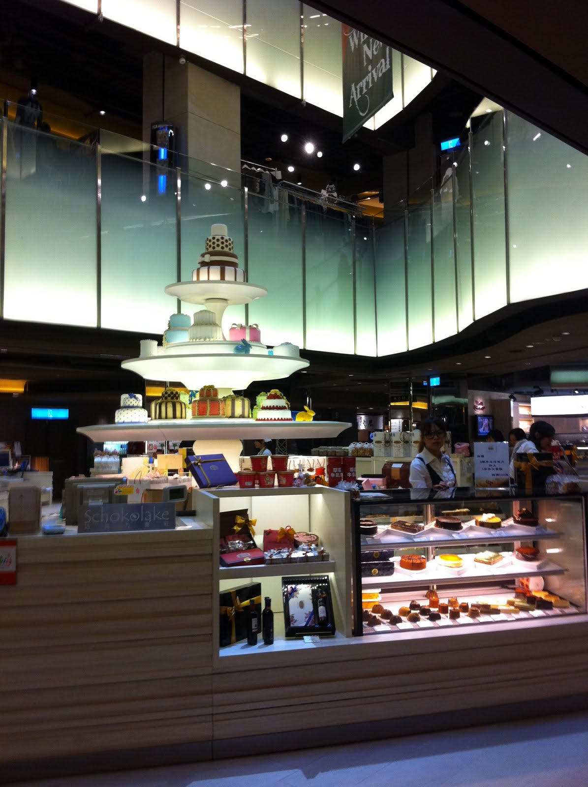 a hungry girl's guide to taipei: food court: i strongly recommend Q SQUARE
