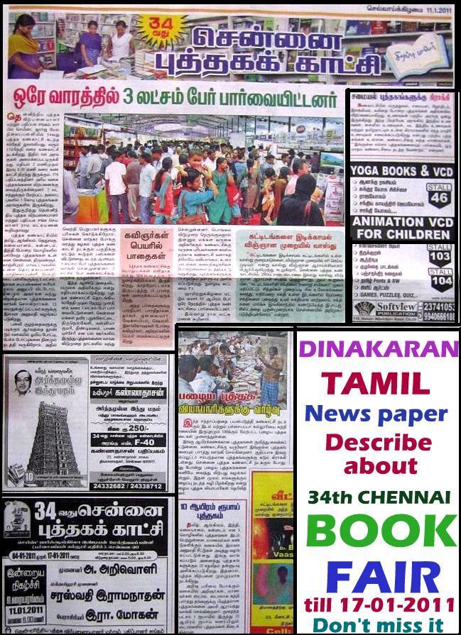 Tamil News Paper Today Dinakaran Dinakaran Epaper Tamilmurasu Epaper