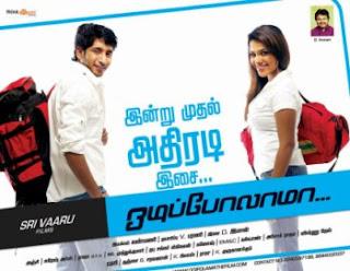 Odipolama 2009 Tamil Movie Watch Online