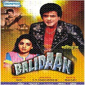 Balidaan hindi movie 1971 / Online hollywood action movies