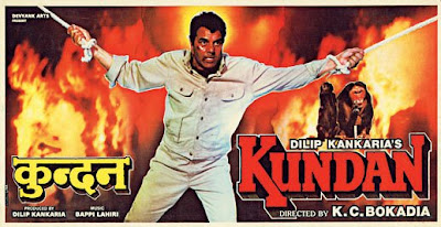 Kundan 1993 Hindi Movie Watch Online