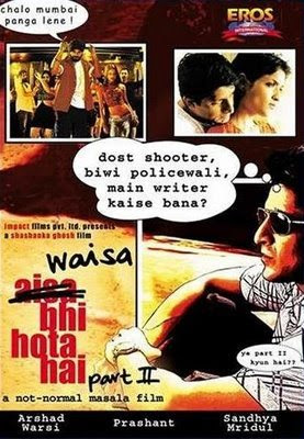 Waisa Bhi Hota Hai Part II 2003 Hindi Movie Watch Online