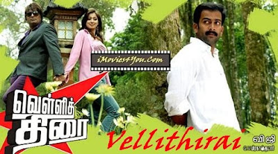 Vellithirai 2008 Tamil Movie Watch Online