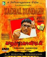 Kadhal Konden 2003 Tamil Movie Watch Online