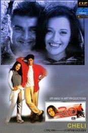 Cheli 2001 Telugu Movie Watch Online