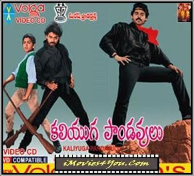 Kaliyuga Pandavulu 1986 Telugu Movie Watch Online