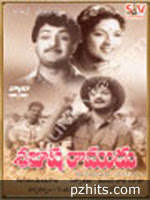 Sabhash Ramudu 1959 Telugu Movie Watch Online