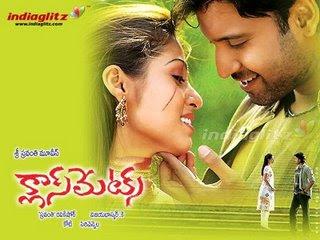 Classmates 2007 Telugu Movie Watch Online
