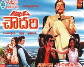 Justice Chowdhary 1982 Telugu Movie Watch Online