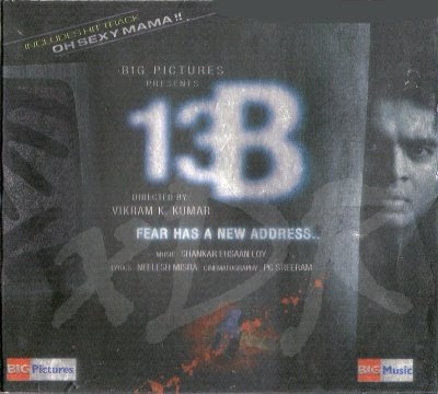 13b fear has a new address download.