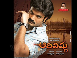 Aadi Vishnu 2008 Telugu Movie Watch Online