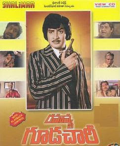 Rahasya Gudachari 1981 Telugu Movie Watch Online