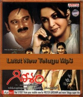 Mr. Girisham 2009 Telugu Movie Watch Online