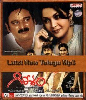 Mr. Girisham 2009 Telugu Movie Watch Online