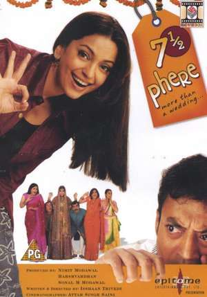 7 1 2 phere full movie download free