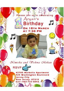 birthday invitation card in bengali sample