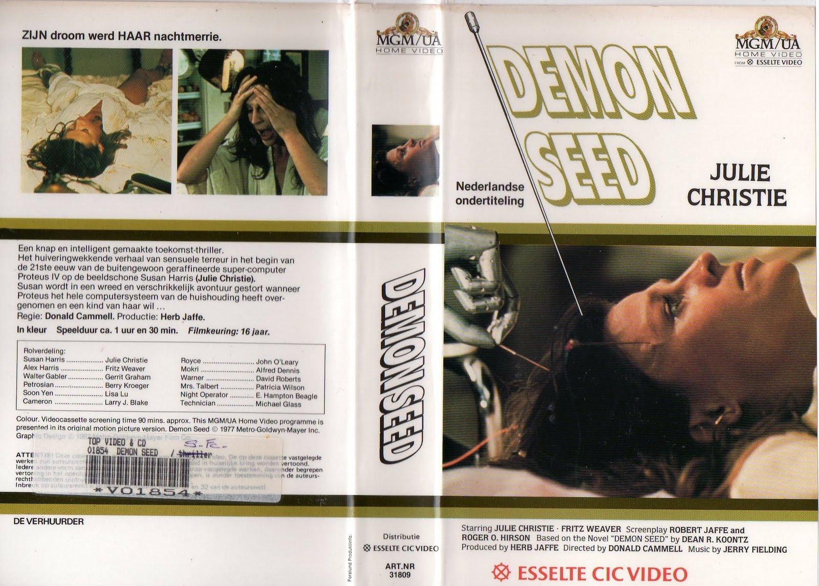 Cult VHS: Demon Seed