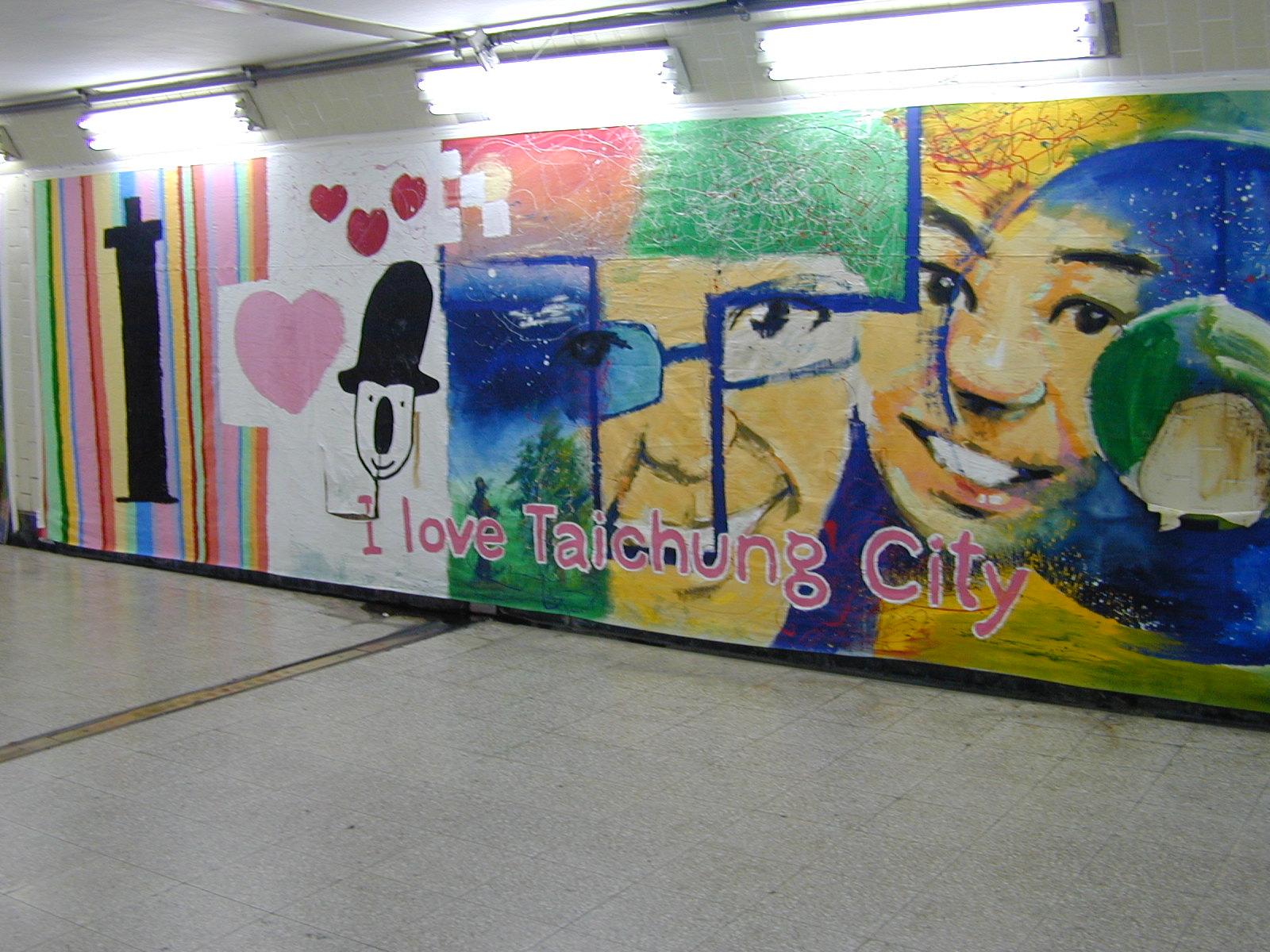 藝起童樂: 牆壁彩繪