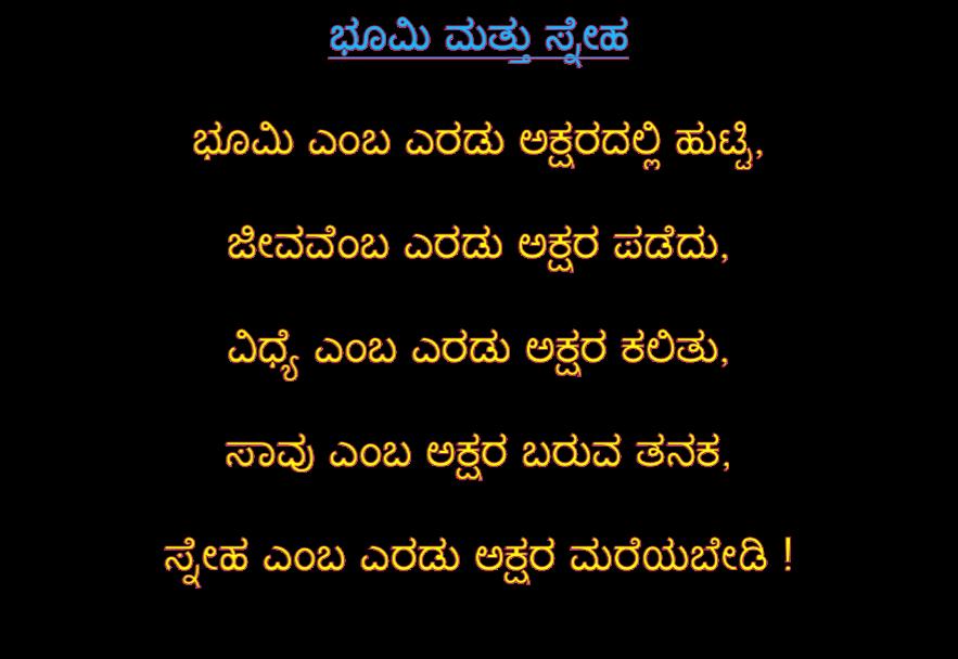 Hindi Jokes Sites List