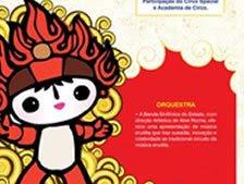 noticia 04 - >Casa de Beijing no Memorial da América Latina