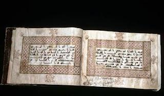"""el blog del loco k-lato: """"El Coran"""""""
