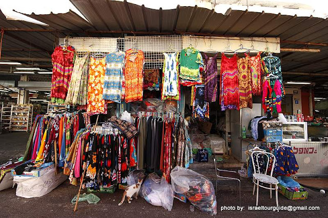 Carmel Market (Shuk Ha'Carmel) (Tel Aviv, Israel)