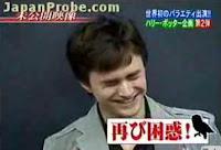 Daniel visits a school in Japan