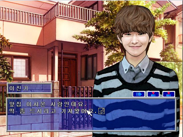 Shinee dating simulation game online 5