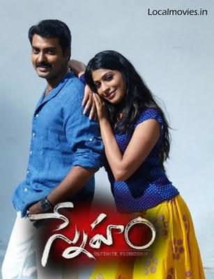 blue tamil movie songs download