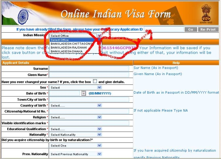 on online indian visa application form for desh