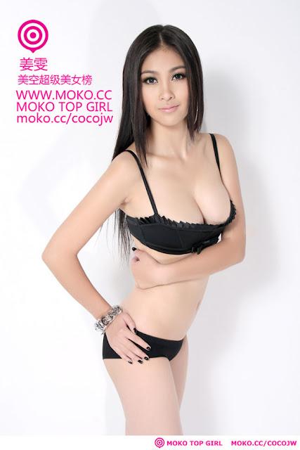 Fei hu chu zheng online dating 2