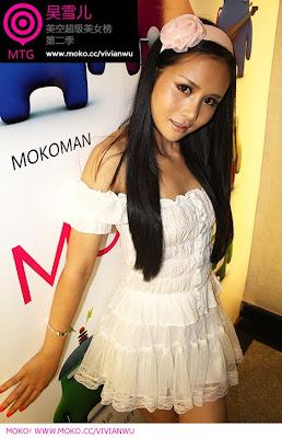MOKO Top Girl: Vivian Wu - 吴雪儿
