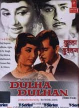 The Films And Me Memory Loss Dulha Dulhan