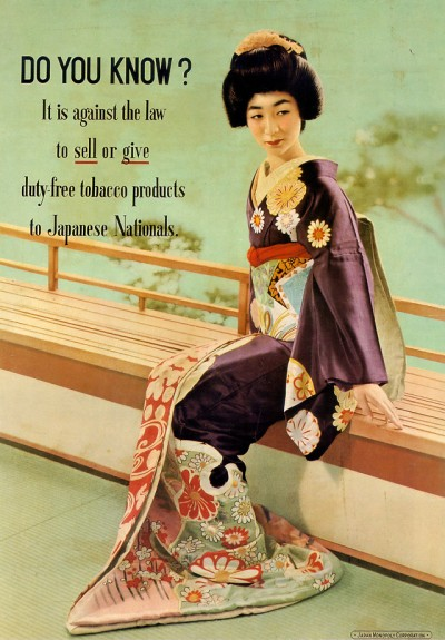 Marketing Japan: Antique Cigarette and Alcohol Posters