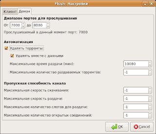 Avs Video Converter 8.3 Product Key
