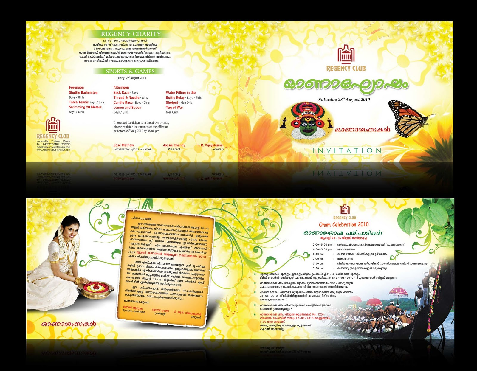 Regency Club Thrissur Onam Invitation Design