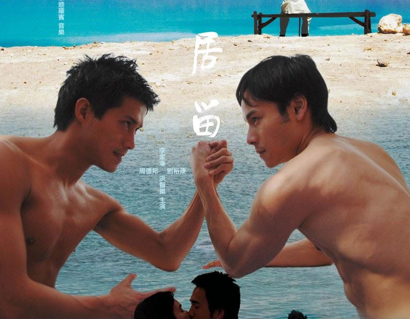 Fly's GAY BLOG 近期 關閉: 同志電影:2009年香港《永久居留》