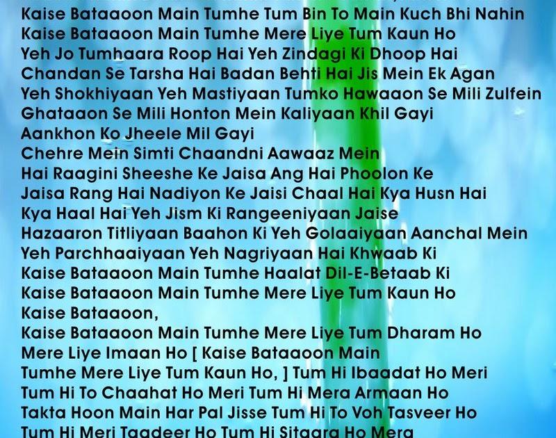 yahoo chat room pakistan